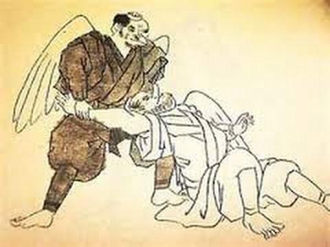 Etude sur l'école Aunkai Bujutsu.